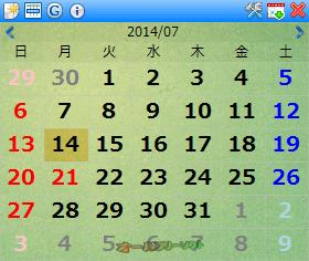 Googleカレンダーの同期時間の制限が緩和されたChronus 1.85