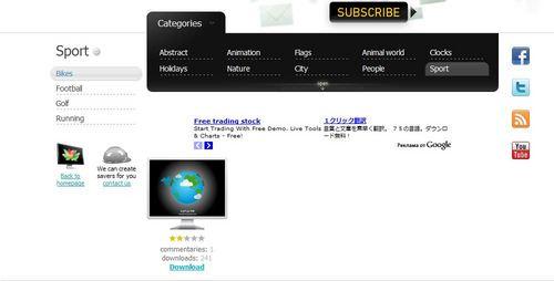 スクリーンセーバーが無料でダウンロードできる「NewFreeScreensavers.com」11.jpg