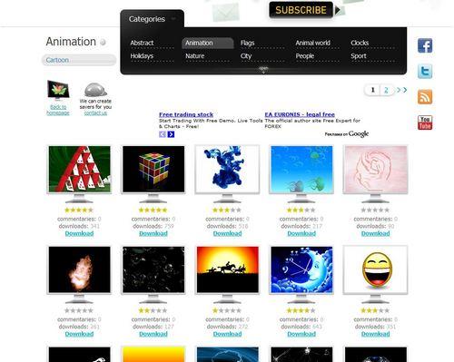 スクリーンセーバーが無料でダウンロードできる「NewFreeScreensavers.com」3.jpg