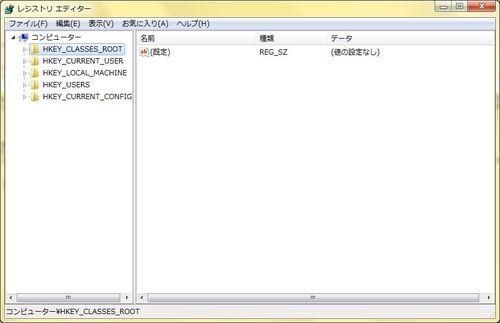 Windows Media Player 12の背景を変更する3.jpg
