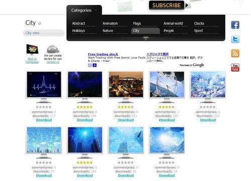 スクリーンセーバーが無料でダウンロードできる「NewFreeScreensavers.com」9.jpg