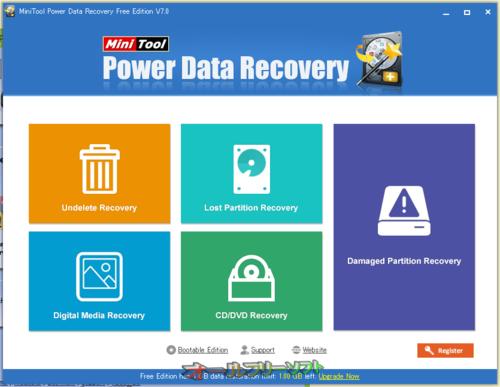 ユーザーインターフェースが一新されたMiniTool Power Data Recovery Free Edition 7.0