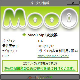 m-moo0-audiotypeconverter0.png