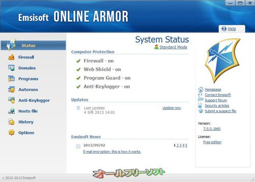 Windows 8.1に対応したOnline Armor Free 7.0.0.1860 Beta