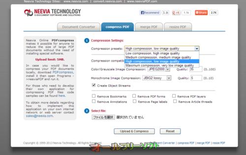 PDFファイルを圧縮してくれる「Compress PDF Files Online!」