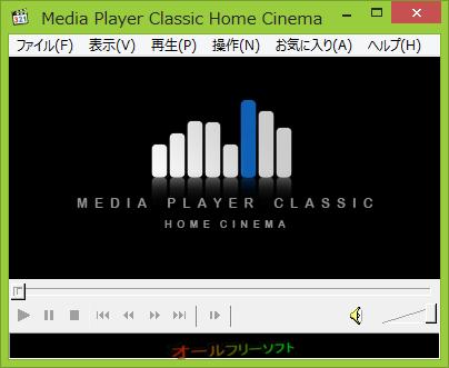 内部フィルタのバッファオーバーフローが修正されたMedia Player Classic - Home Cinema 1.7.0.7858