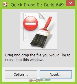 開発が再開されたQuick Erase 0.6.4.649
