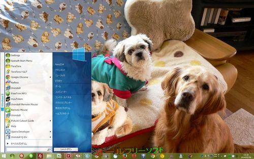 Spesoft Windows 8 Start Menu の日本語化ファイルが公開されました。