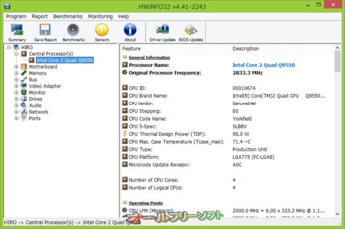 PCI Express 4.0が暫定的にサポートされたHWiNFO32 4.41.2243 Beta