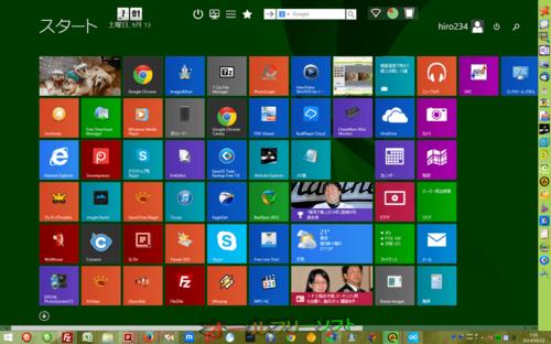 ツールバーが新しくなったStart Screen Unlimited 3.0.0.30