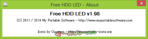 Free HDD LED 1.98が公開されました。