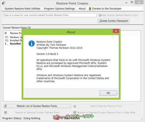 復元ポイントが削除されるバグが修正されたRestore Point Creator 2.6 Build 3