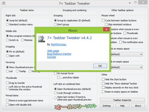 タスクトレイのアイコン間隔を設定できるようになった7+ Taskbar Tweaker 4.4.2