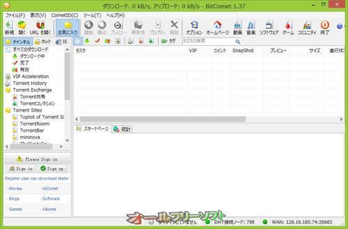 Windows 8.1に対応したBitComet 1.37