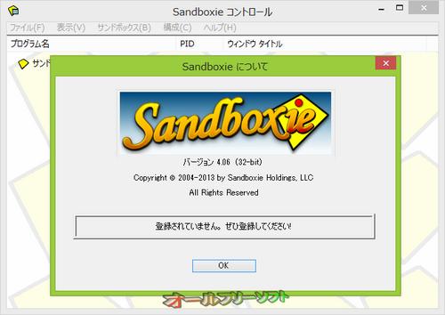 Windows 8.1に対応したSandboxie 4.06