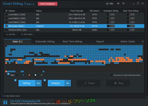 新しいデフラグエンジンを搭載したSmart Defrag 3 Beta 1.0