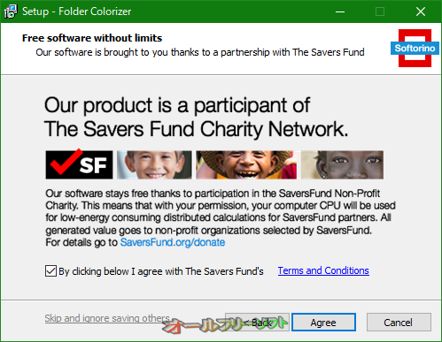 Folder Colorizer 2とVolume Concierge 2の使用には注意!