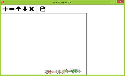 UIが一新されより簡単になったPDF Manager 0.4