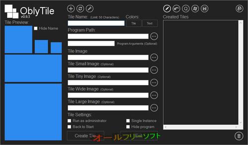 ユーザーインターフェースが一新されたOblyTile 0.9.5