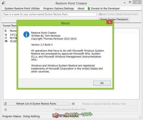 バージョン2.1での不具合が解消されたRestore Point Creator 2.2 Build 3
