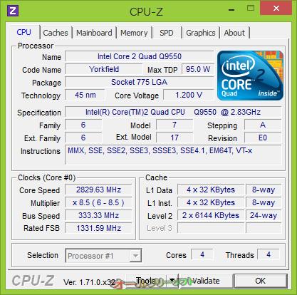 Windows 10に対応したCPU-Z 1.71