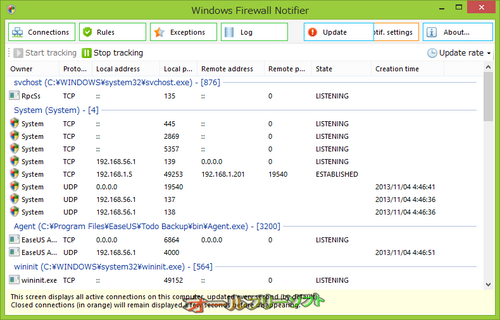 Windows 8に対応したWindows Firewall Notifier 1.8.0