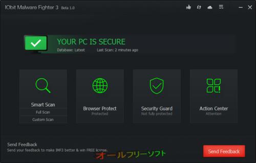新世代エンジンを搭載したIObit Malware Fighter 3 Beta