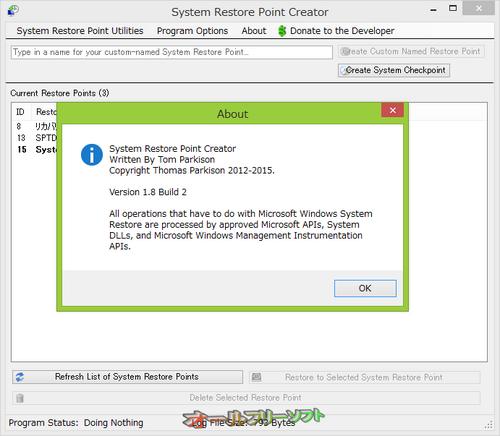 Restore Point Creator のバージョン 1.8 が公開されました。