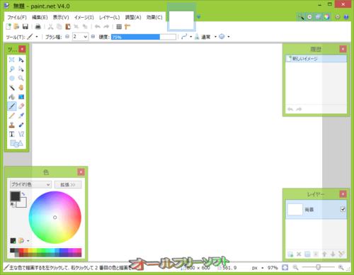paint.net 4.0の正式版が公開されました。