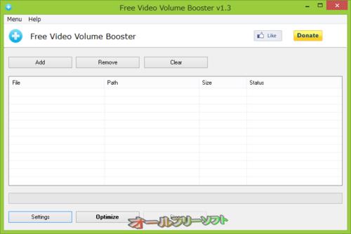 M4Vビデオファイルに対応したFree Video Volume Booster 1.3