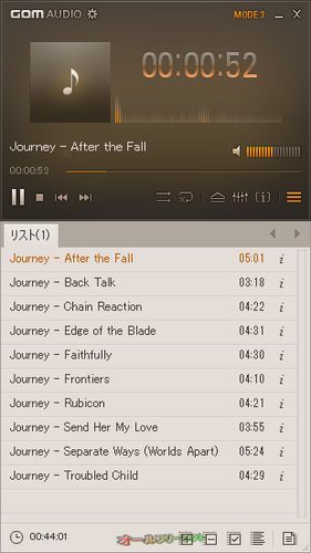多言語に対応したGOM Audio 2.0.5