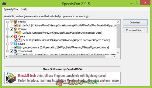 Operaに対応したSpeedyFox 2.0.5