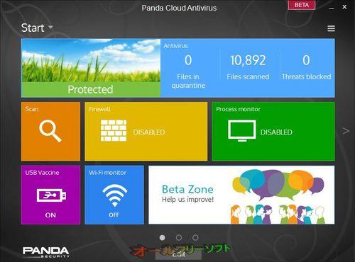 ユーザーインターフェースが一新されたPanda Cloud Antivirus 2.9.0 Beta