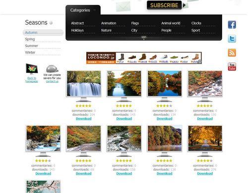 スクリーンセーバーが無料でダウンロードできる「NewFreeScreensavers.com」12.jpg