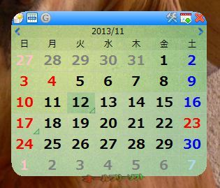 カレンダーの角を丸くできるようになったChronus 1.73