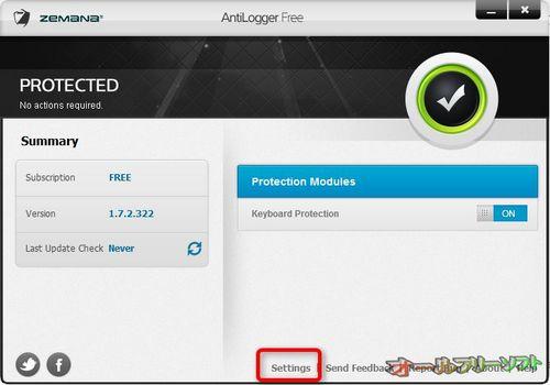 ホットキーに対応したZemana AntiLogger Free 1.7.2.322