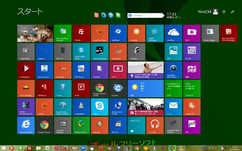 スタート画面にタスクバーが表示できるようになったStart Screen Unlimited Lite 1.5.0.15
