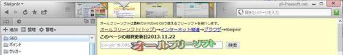サムネイルタブを搭載したSleipnir 5.0
