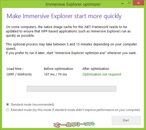 GIFアニメをサポートしたImmersive Explorer 1.0.2