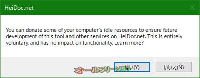 Windows 10 Fall Creators Updateのダウンロードに対応したWindows ISO Downloader 5.23