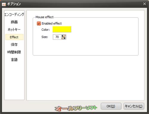 マウスエフェクトが追加されたoCam 23.0