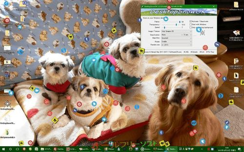 任意の画像をデスクトップに降らせることができるようになったDesktopSnowOK 3.23