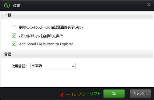 メインウィンドウに強制アンインストールボタンが追加されたIobit Uninstaller 3.1.7