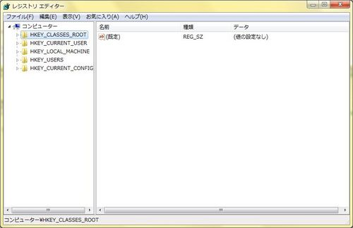 Windows Media Player 12の背景を変更する3.jpg