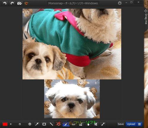 編集ツールにキャプチャ画像を追加できるようになったMonosnap 3.0.2