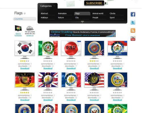 スクリーンセーバーが無料でダウンロードできる「NewFreeScreensavers.com」4.jpg