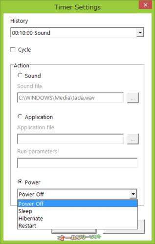 ストップウォッチとタイマーが追加されたStart Screen Unlimited 3.1.0.31