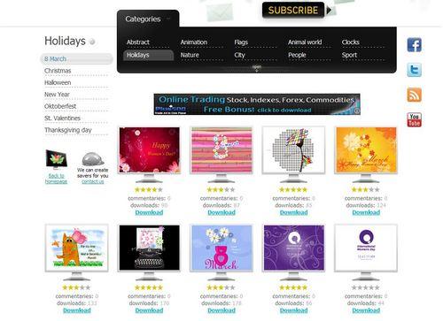スクリーンセーバーが無料でダウンロードできる「NewFreeScreensavers.com」7.jpg