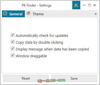 テーマのプレビュー機能が追加されたPK Finder 1.62.png