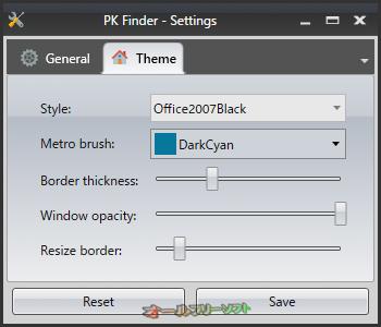 テーマのプレビュー機能が追加されたPK Finder 1.63.png